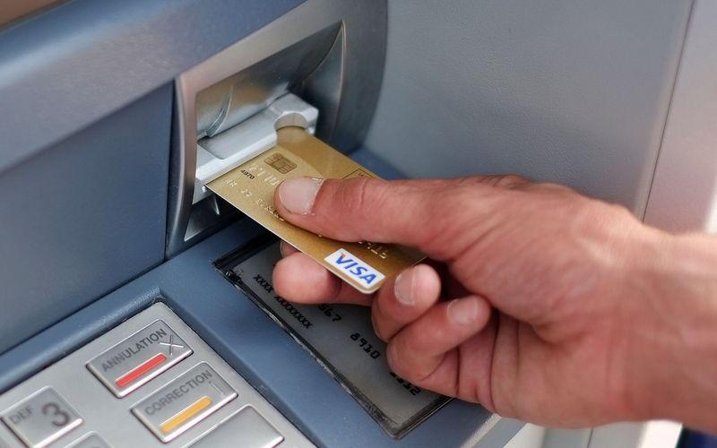 Банкоматное мошенничество