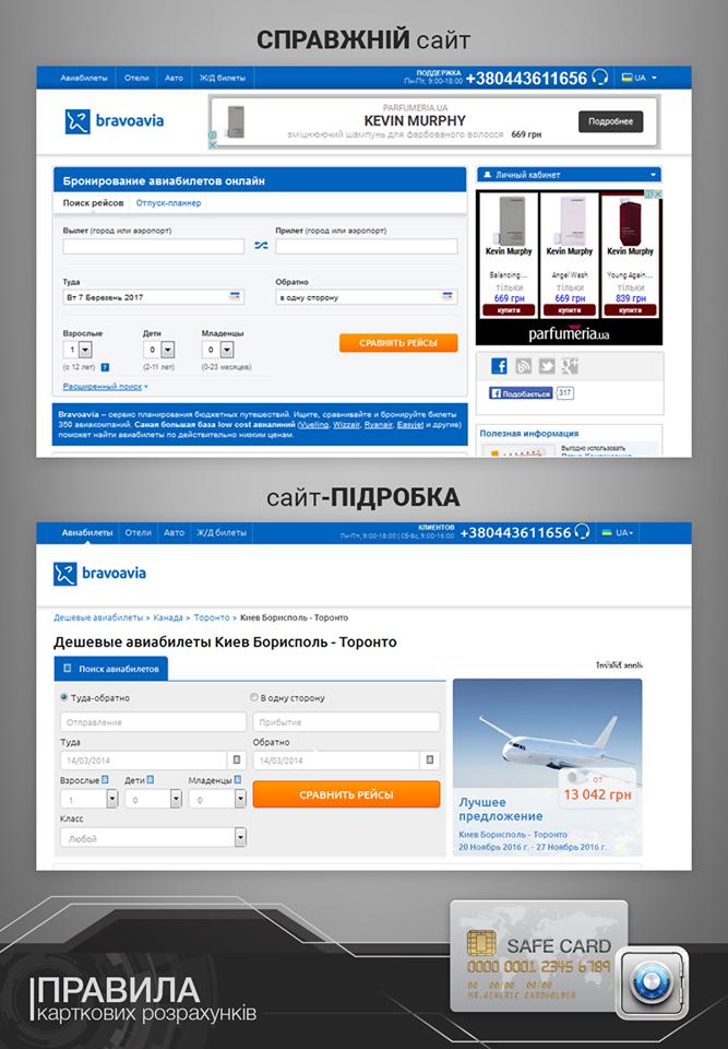 Сколько стоит авиабилет хабаровск москва хабаровск