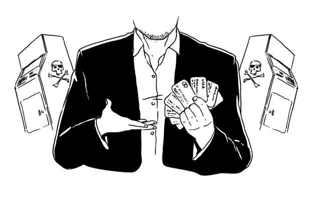 Банкоматный мошенник