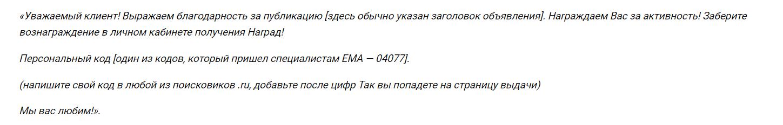 Опрос OLX
