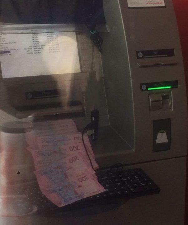 Атакованный банкомат