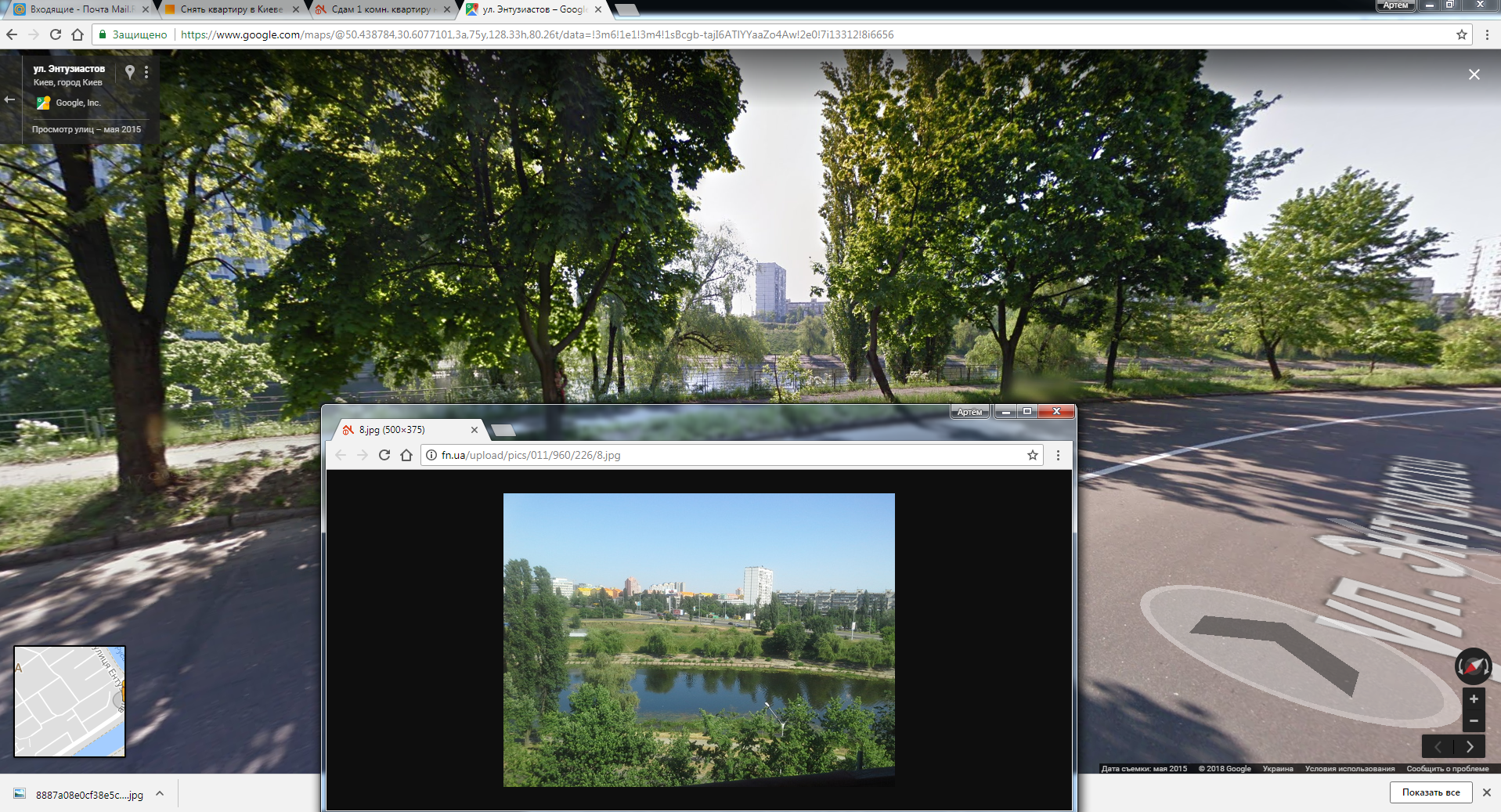 Панорама гугл