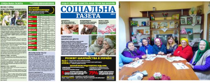 Информация в газетах от ЕМА