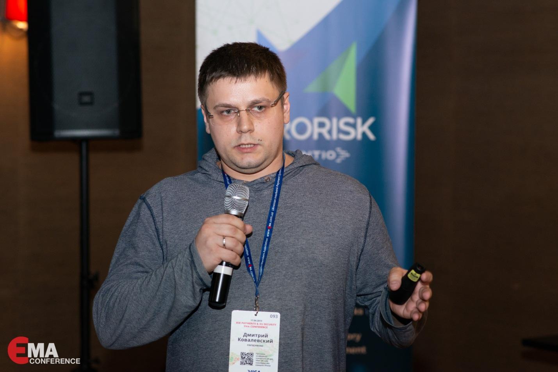 12я Восточноевропейская Конференция ЕМА-4