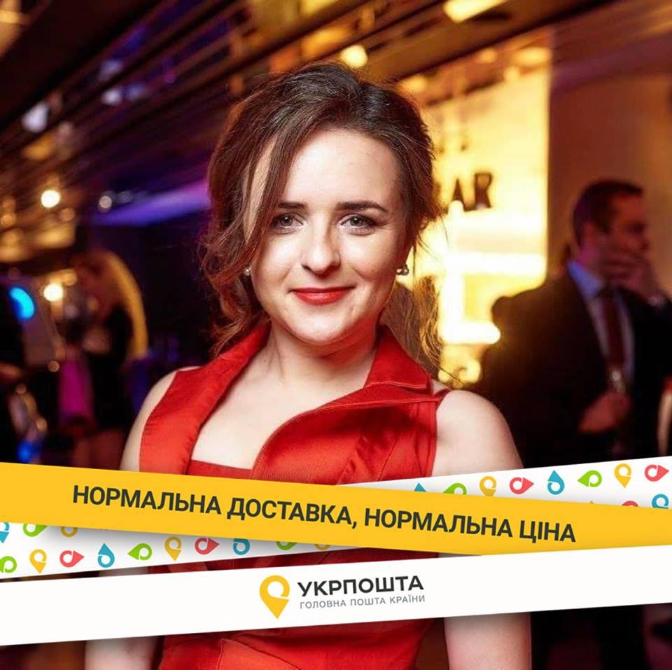 Юлія Павленко