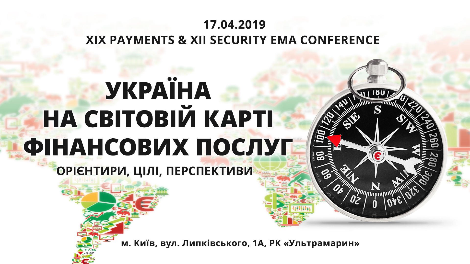 XIX Payments & XI Security EMA Conference