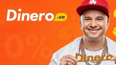 Dinero – зручність та безпека онлайн-кредитування.