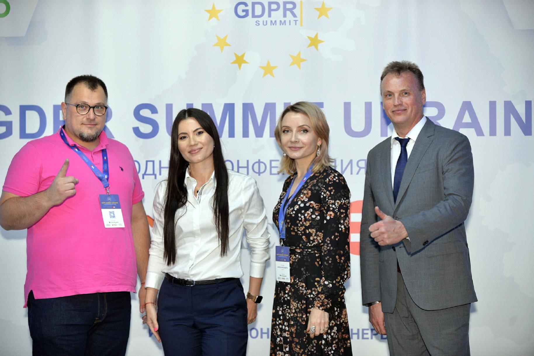 GDPR Summit Ukraine 2020-11