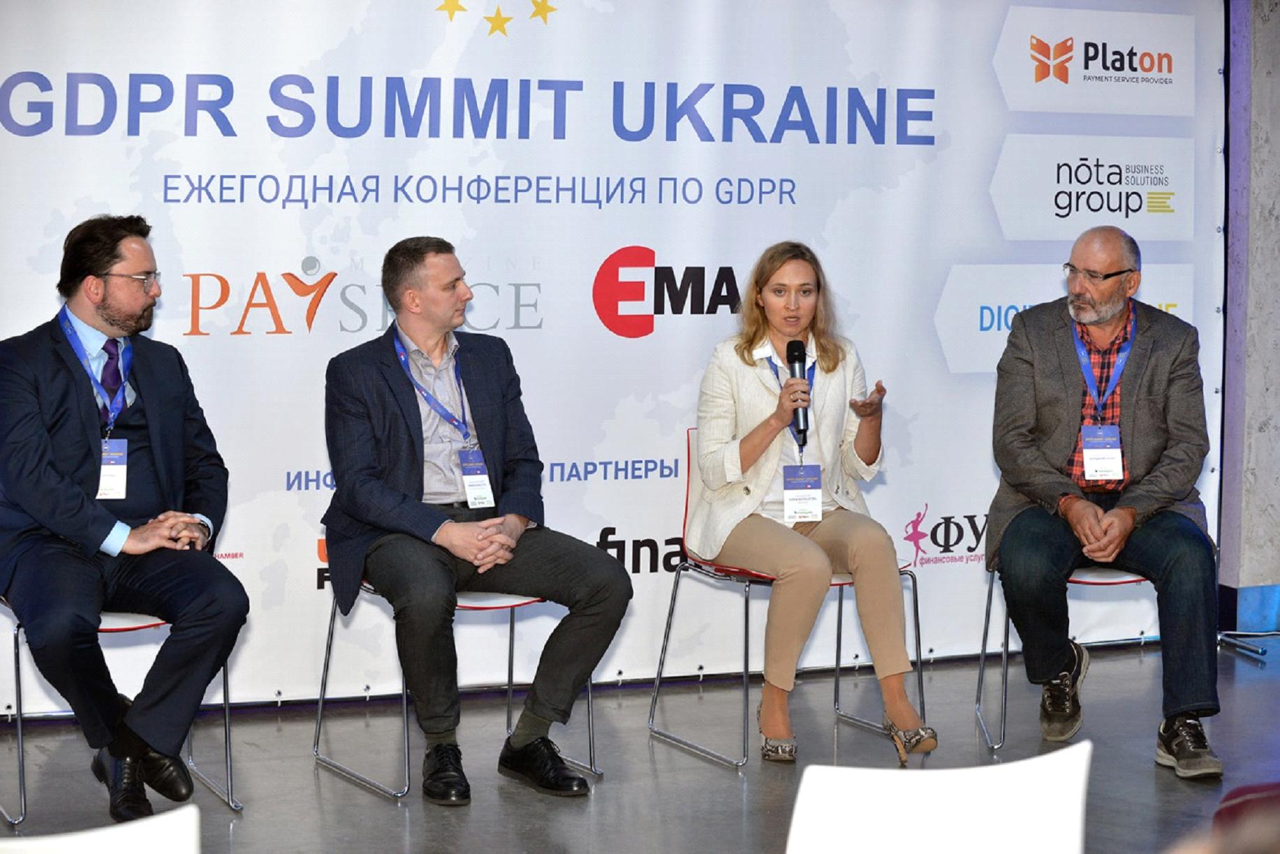 GDPR Summit Ukraine 2020-13