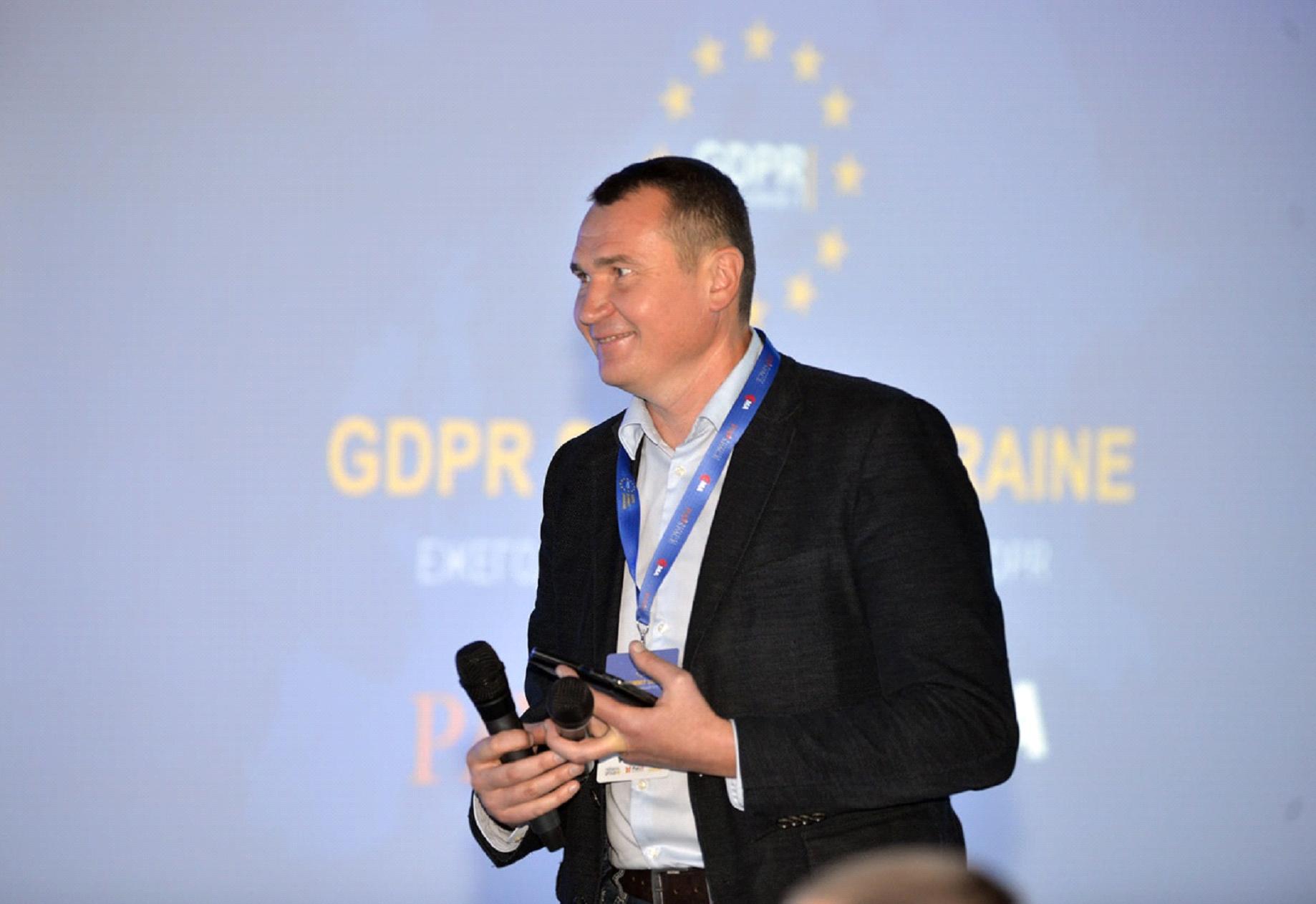 GDPR Summit Ukraine 2020-3