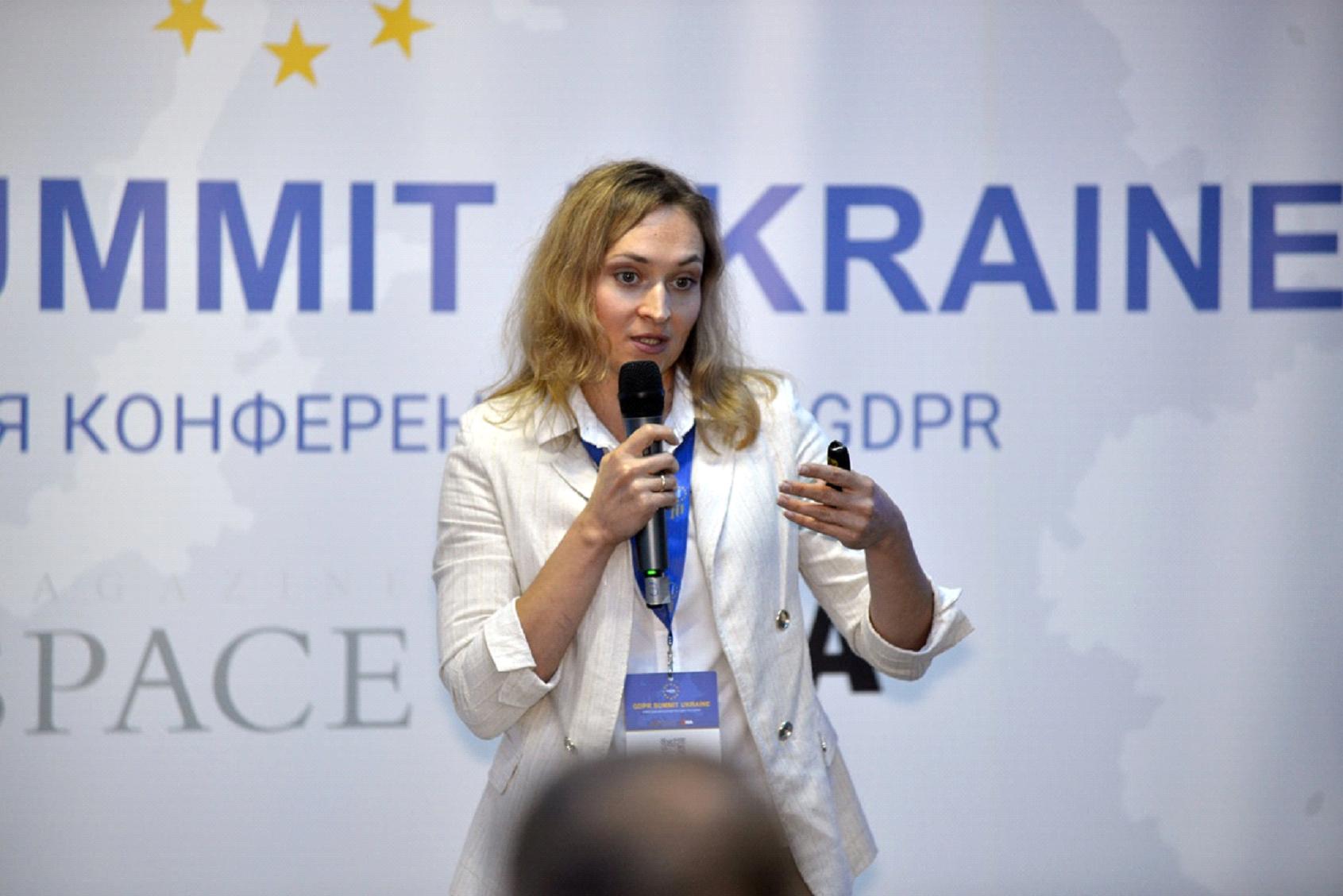 GDPR Summit Ukraine 2020-6