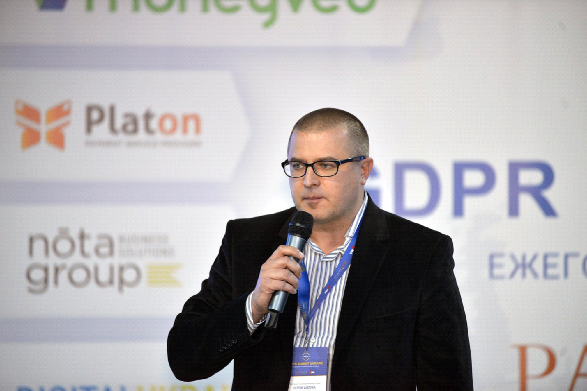 GDPR Summit Ukraine 2020-7