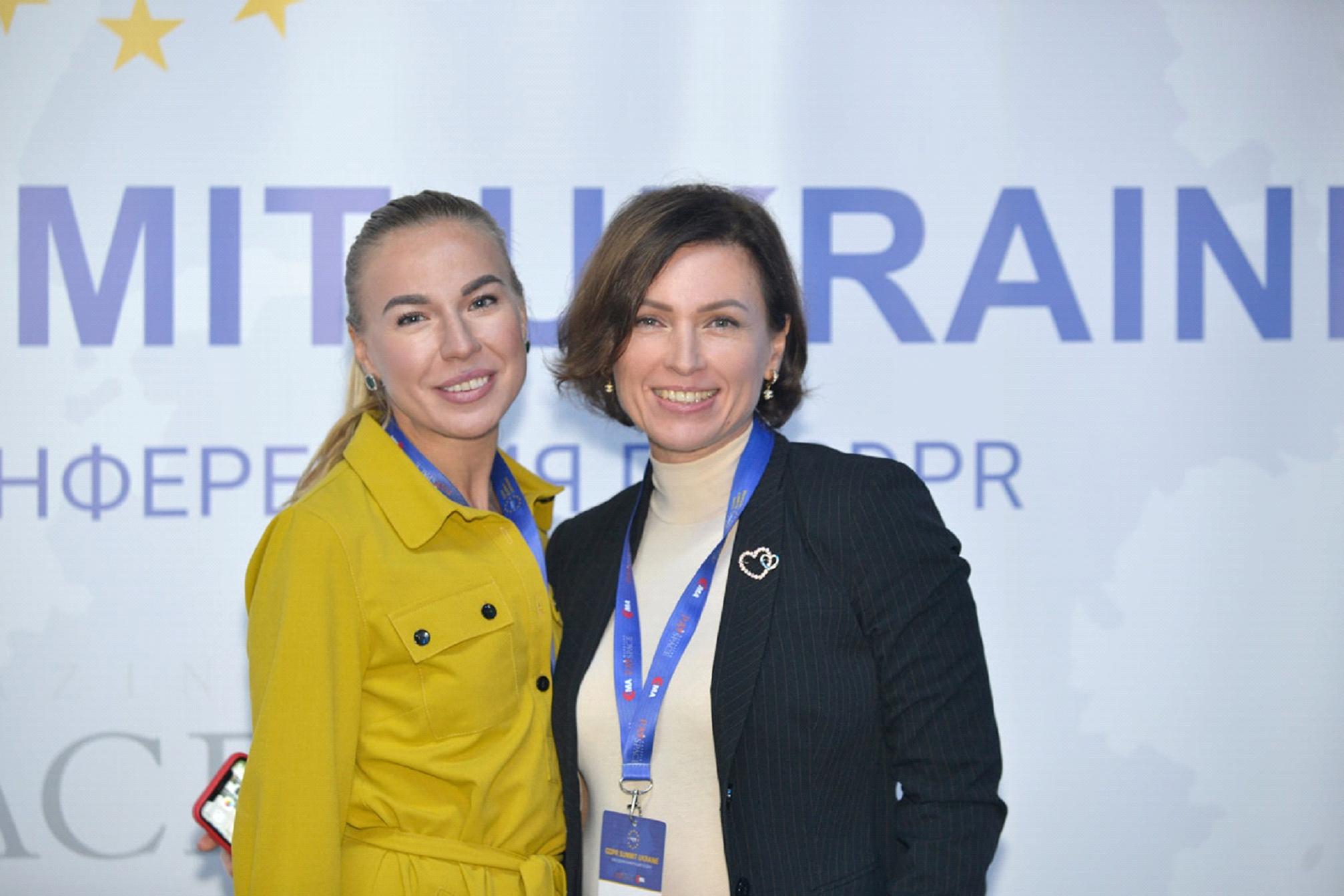 GDPR Summit Ukraine 2020-8