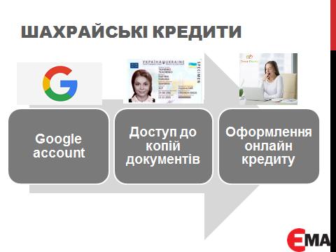 mobile_check3