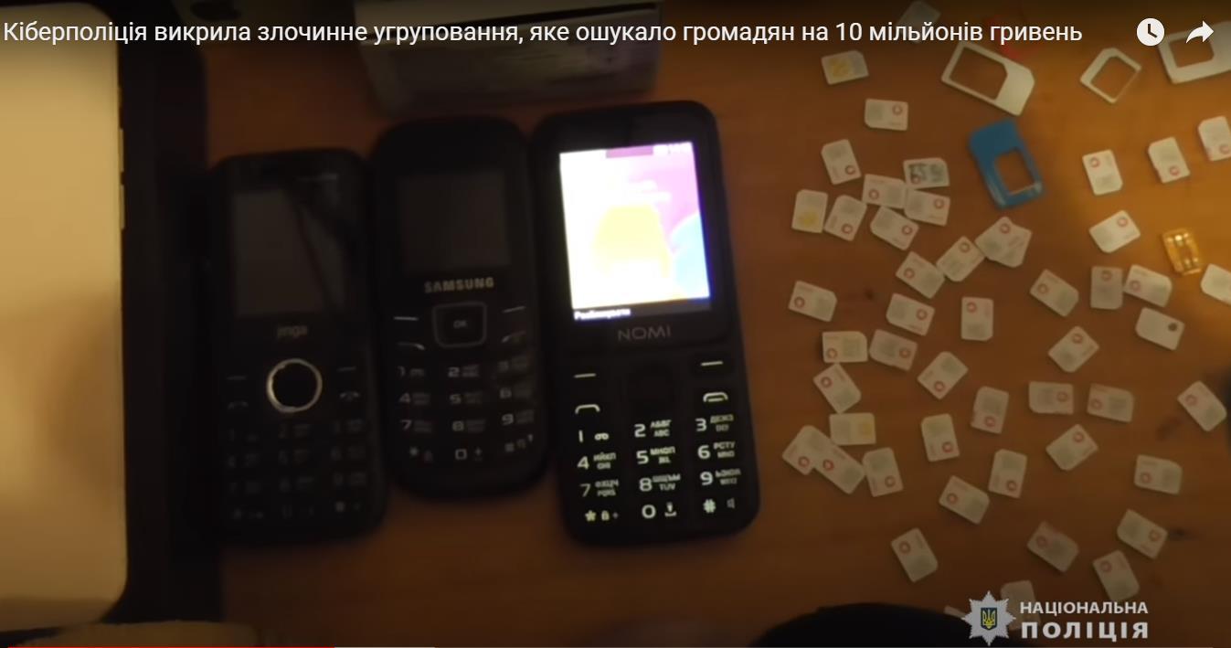 mobile-check4