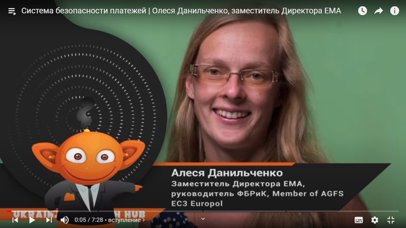 Ukranian Fintech Hub 4