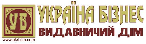 Україна Бізнес