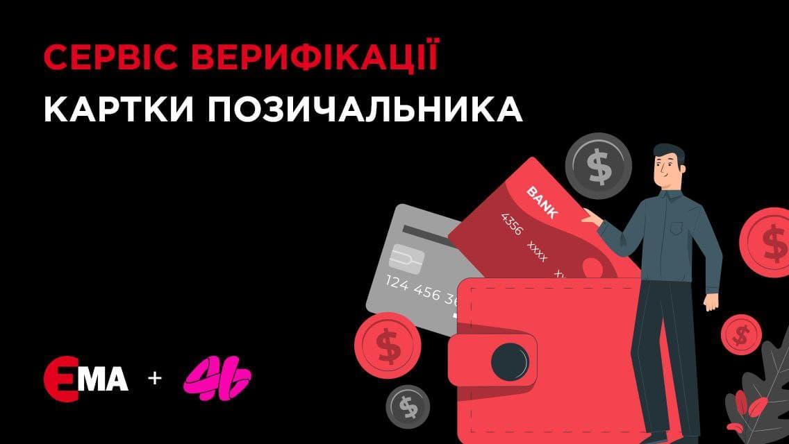 CardHolder Verification